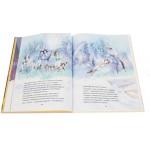 Спящая красавица. Балет П.И. Чайковского.  Музыкальная классика для детей. (+CD)