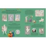 Эпоха Возрождения. Книга  с наклейками для детей и взрослых
