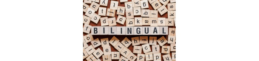 Книги  для детей-билингвов